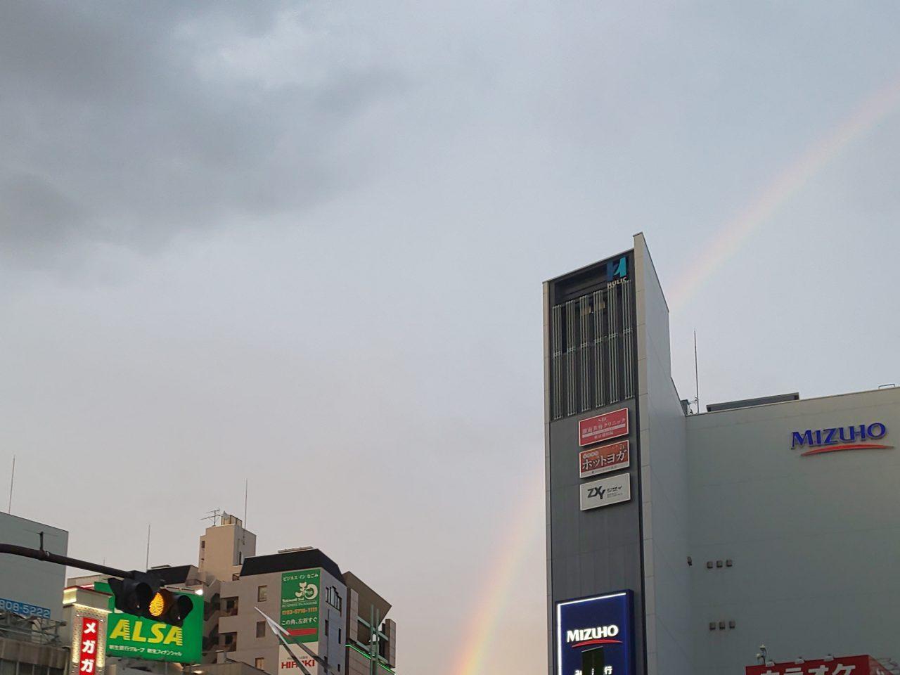 大きな虹が見れました。